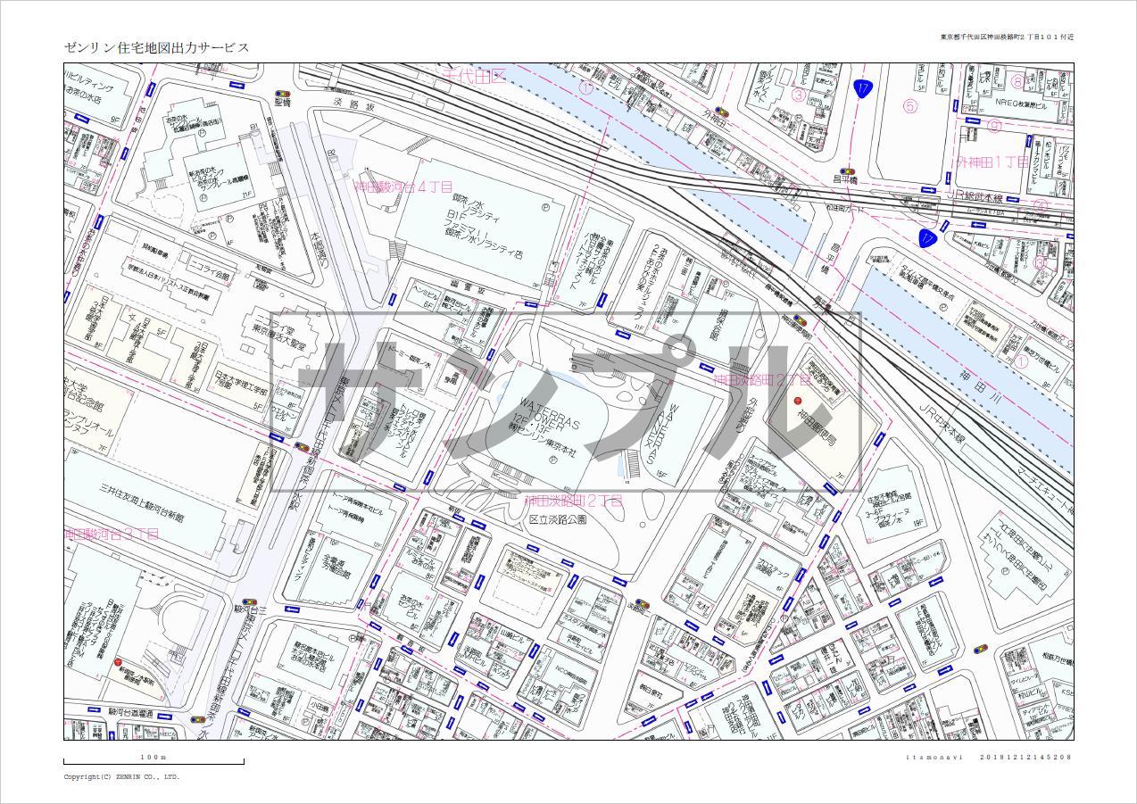 ゼンリン 住宅 地図 ゼンリン住宅地図出力サービス ZENRIN Store